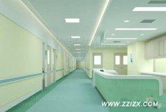 郑州社区卫生服务中心装修的基本要求