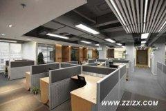 怎样才能选择到靠谱的郑州办公室装修公司?