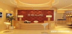 郑州280平美容店装修设计需要经过哪几个步骤?