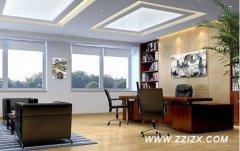 郑州300平办公室的装修设计需要做好哪几个方面
