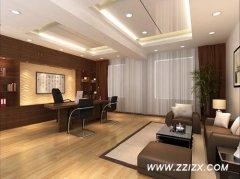 郑州办公室装修中如何定位配套办公家具